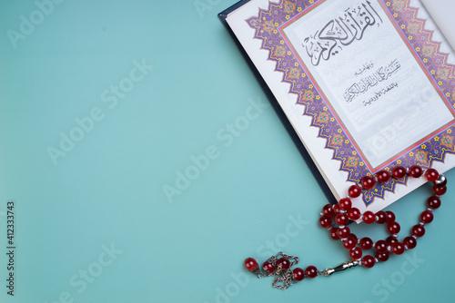 Fotografie, Obraz Ramadan Kareem, Eid Mubarak or Islamic concept