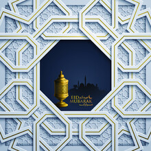 Eid Mubarak Islamic Greeting Background With Gold Arabic Traditonal Lantern And Geometric Morocco Pattern