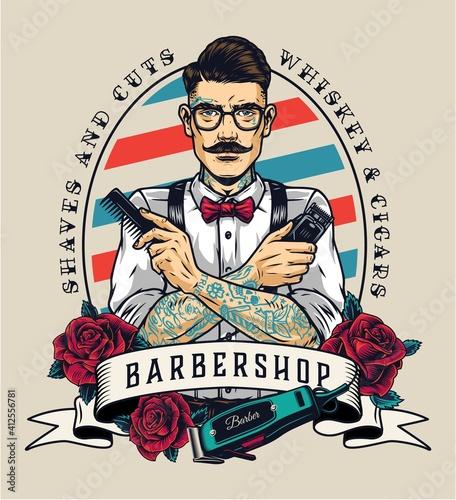 Barbershop vintage colorful emblem © DGIM studio