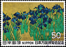 Japanese Painting With Irises On Postage Stamp