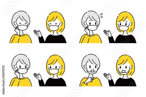 Slika na platnu マスク 顎マスク 会話 セット
