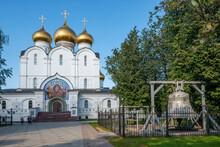 Campana Y Vista De La Catedral De Uspensky En La Ciudad Rusa De Yaroslavl