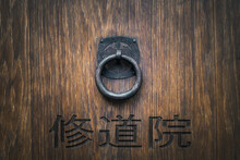 Wooden Monastery Chinese Sign On Old Door