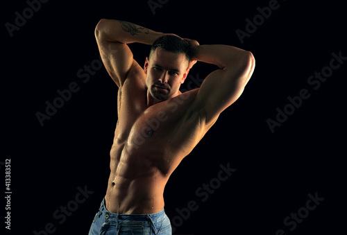 Photo Naked Guy in denim jeans