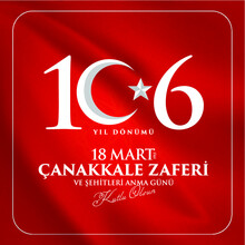 18 Mart 1915 çanakkale Zaferi Ve şehitleri Anma Günü, 106. Yıl Dönümü. Seyit Onbaşı. Turkish National Holiday Of March 18, 1915 The Day The Ottomans Canakkale Victory Monument. Vector Greeting Desing.