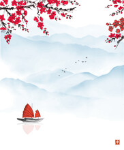 Oriental Landscape With Chinese Fishing Boat, Sakura Blossom And Distant Blue Mountains. Traditional Oriental Ink Painting Sumi-e, U-sin, Go-hua. Hieroglyph - Happiness.