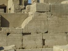 Egyipt - Photograph Of An Egyptian Hieroglyph