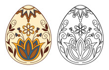 Painted Eggs With Floral Ornaments. Elements For Easter Design.