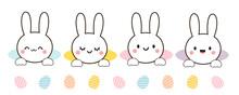 Set Of Easter Rabbits And Eggs On Daisy Flower Garden Background Vector Illustration.
