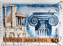 GREECE - CIRCA 1987: A Postage Stamp Printed In Greece Shows The Head Of An Ionic Column As Well As Ancient Parts Of The Acropolis