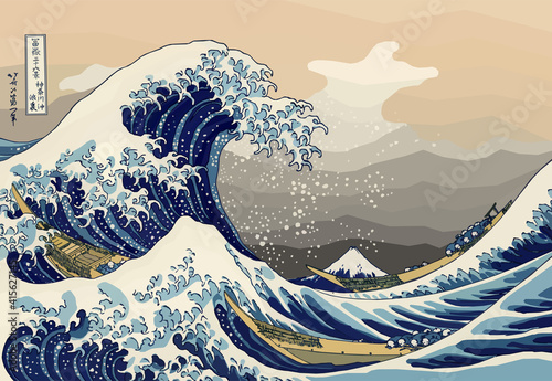 The Great Wave off Kanagawa also known as The Great Wave Fototapeta