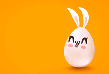 Cute Egg With Bunny Ears.