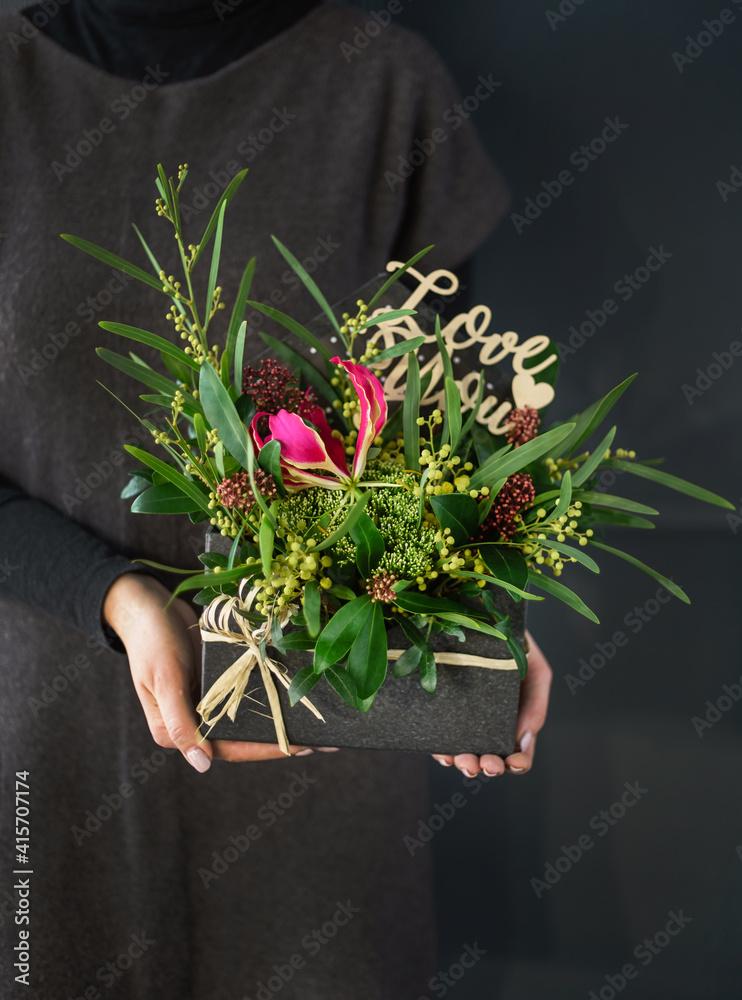 Fototapeta nice bouquet in the hands