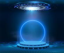 Fantastic Modern Futuristic Neon Blue Circle, Portal In Smoke. Stage For Product Light Platform. Circle Vector HUD, GUI, UI Interface Screen Design. Magic Circle Teleport Podium. Sci-fi Digital Hi-tec