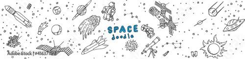 Fotografia Doodle cosmos hand drawn illustration set, design elements for any purposes