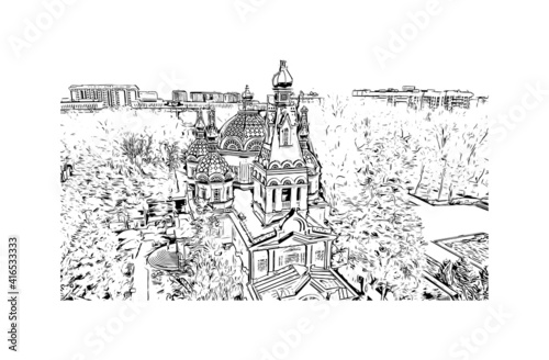 Fototapety, obrazy: Building view with landmark of Almaty is the city in Kazakhstan. Hand drawn sketch illustration in vector.