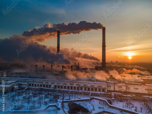 Foto Plant pipes pollute atmosphere