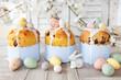 canvas print picture - Kleine Panettone mit Ostereiern