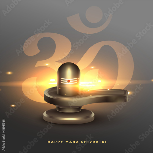 Obraz maha shivratri blessing wishes card with shivling idol - fototapety do salonu
