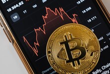 The World-famous Cryptocurrency Bitcoin