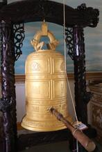 Chua Phat Bao Buddhist Temple. Buddhist Bell.  Ho Chi Minh City. Vietnam.  25.02.2017