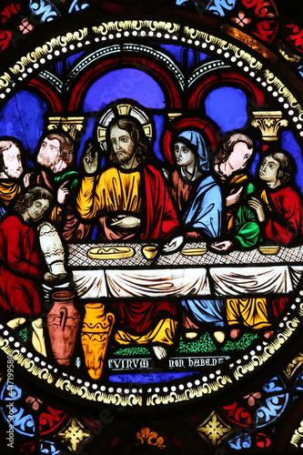 Carta da parati Saint-Martin d'Ainay Basilica