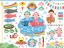 子供の日 鯉のぼりなどのイラストセット
