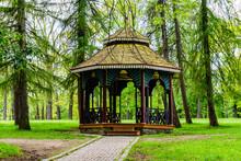 Chinese Gazebo At Sofievka Park In A City Uman, Ukraine