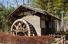 水車小屋 府中郷土の森公園|古き時代にタイムスリップさせてくれる貴重な和風の木造建造物です