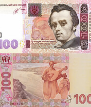 """Taras Shevchenko, Poet And Artist (from His Self-portrait Painted In 1840-1841). Fragment From """"Katerina"""" (1842), Painting By Taras Shevchenko. Paint Brushes. Ukraine 100 Hryven 2005 Banknotes."""