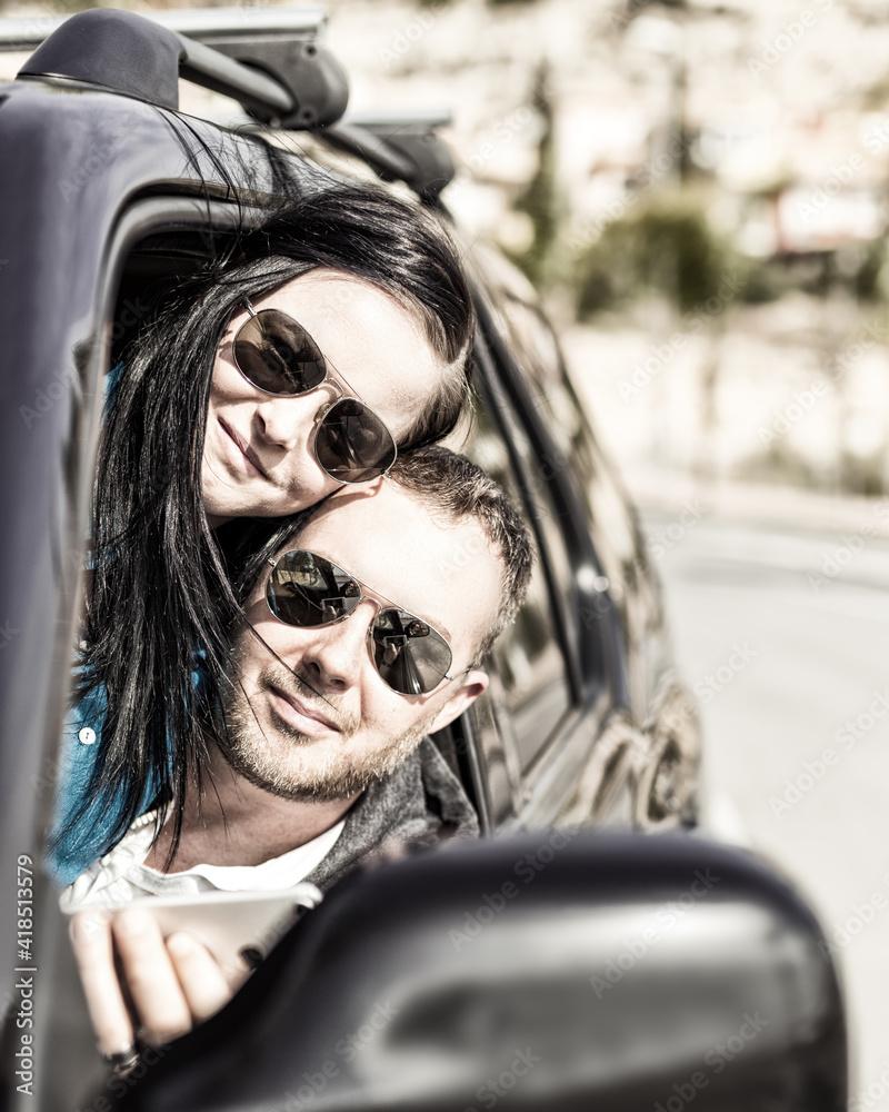 Fototapeta Małżeństwo Ludzie Szczęśliwi Para Twarze