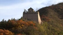 Watchtower Of The Great Wall Of China, Juyong Pass Section.