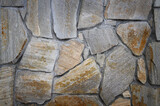 Natural Stone wall texture, background