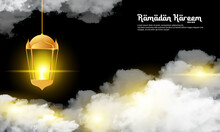 Ramadan Themed Background With Lantern And Cloud Elements, Perfect For Islamic Themed Backgrounds