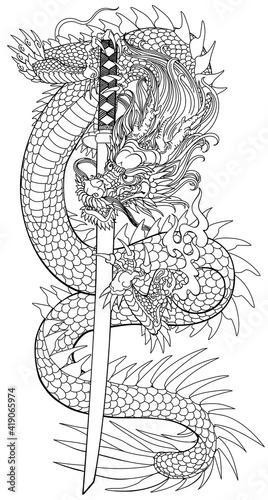 Obraz na plátně A Japanese dragon with a katana sword