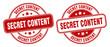 secret content stamp. secret content label. round grunge sign