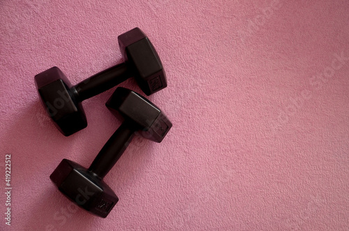 Obraz two dumbbells - fototapety do salonu