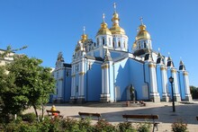 Michael's Golden-Domed Monastery Is An Active Monastery In Kiev, Recreated In 1997-1998 In The Form Of A Cathedral Church In Honor Of The Archangel Michael Destroyed In The 1930s. Kiev City.