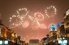 Fireworks In Qianmen Street Beijing City