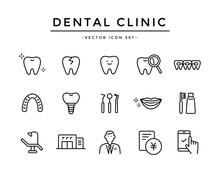 歯科クリニックで使いやすいアイコンセット