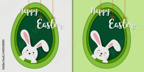 Happy Easter greeting card with bunny on egg shape background