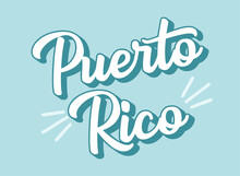 Hand Sketched PUERTO RICO Text. 3D Vintage, Retro Lettering For Poster, Sticker, Flyer, Header, Card, Clothing, Wear