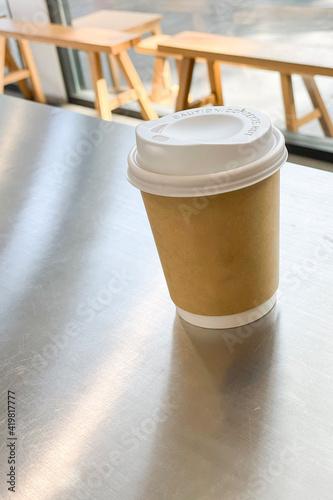 Fototapeta coffee cup on a table obraz