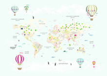 World Map, World Map In Russian, World, Cities, Countries. Map Of The World With Animals. Children's Map Of The World.