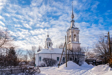 Varlaam Khutynsky Church In Vologda On A Sunny Winter Day, Russia