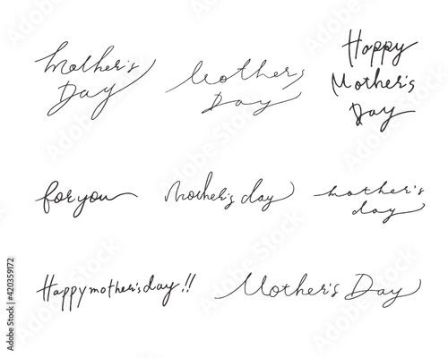 Obraz 手書きの母の日メッセージロゴ Handwritten Mother's Day message logo - fototapety do salonu