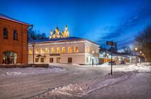 A Tavern On The Embankment Of The Winter Frozen Volga River  In Plyos. Inscription: Tavern Krutoyar