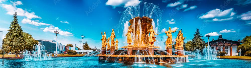 Fototapeta Fountain of Friendship of Peoples. Moscow,ENEA.