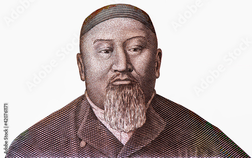 Fototapeta Abay Ibrahim Qunanbayulı (1845-1904), was a Poet, composer, enlightener, thinker, and founder of the Kazakh written literature, Portrait from Kazakhstan 20 Tenge 1993 Banknotes