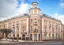 Residential Building With A Clock On The Corner Of Lenin And Bolshaya Sovetskaya Streets In Smolensk